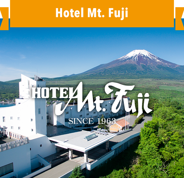 Hotels Near Mt Fuji