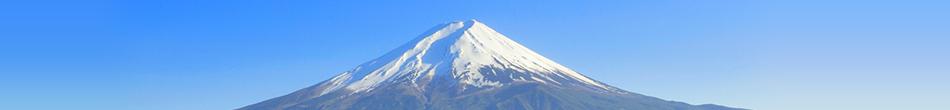 雄大な富士の麓…ようこそ、ハイランドリゾート ホテル&スパへ